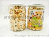 小饅頭塑料罐成都塑料瓶PET食品級