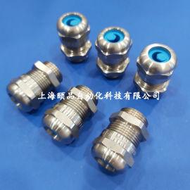 上海颐品德国Pflitsch金属电缆接头系列