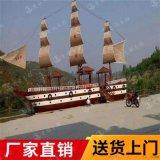 貴港景區道具船酒店小型景觀船耐用