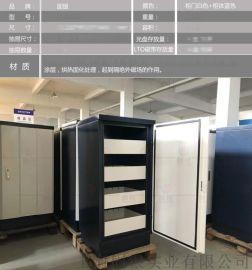 固銀防磁信息安全櫃U盤櫃消磁櫃GYD120