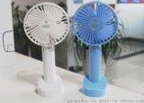 广州夏季手持迷你风扇厂家 生产厂商 制造商