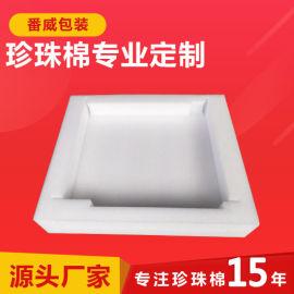 源头厂家 珍珠棉异形大盒子快递包装定制