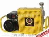 宁夏350公斤空压机350公斤空气压缩机