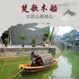 河南安阳船厂销售实木游船多少钱一艘
