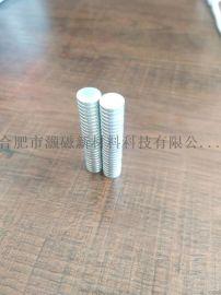 圆形磁铁,强力磁铁,钕铁硼