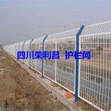 成都围栏网/成都网围栏|四川围栏网/成都护栏网围栏