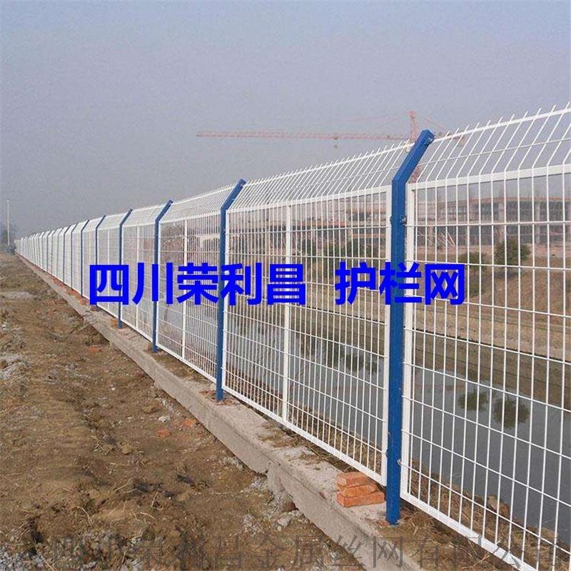 成都围栏网/成都网围栏 四川围栏网/成都护栏网围栏