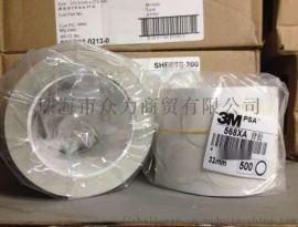 供应原装**3M568XA 抛光片 3M568XA液晶玻璃抛光片 3M研磨片
