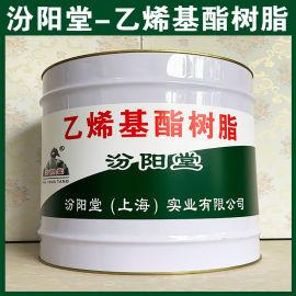 乙烯基酯树脂、生产销售、乙烯基酯树脂