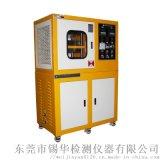 橡膠硫化機 微型平板硫化機 25噸電動加硫成型機