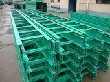 管箱線纜橋架 霈凱環保 拉擠玻璃鋼電纜橋架廠家