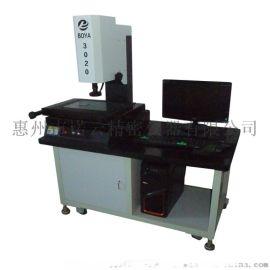2.5次元影像测量仪厂家 惠州诺云精密