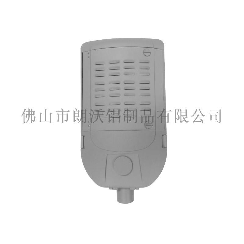 廠家直銷可調角度路燈外殼套件 led路燈外殼套件