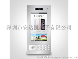 北京密云小区对讲 非模拟数字室内分机 小区对讲代工