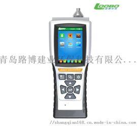 路博LB-BQ-P便携式VOC检测仪