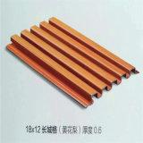温州外墙长城板厂家 仿木纹铝长城板个性化定制