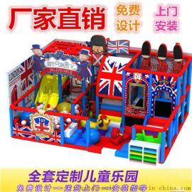 大型淘气堡儿童乐园游乐设备厂家直销