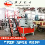 高速混合機組 PVC塑料顆粒攪拌機 定制側攪拌
