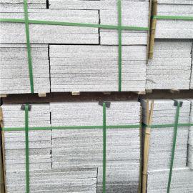 芝麻白小花荔枝板 荔枝面板材