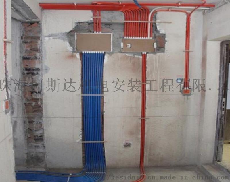珠海斗門家裝廠房水電改造水電工裝修安裝零星工程承接