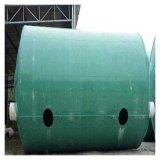 霈凱 北京玻璃鋼整體化糞池廠家 阻燃沉澱池