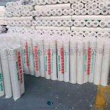 亚奇玻璃纤维网格布 80-160克保温网格布