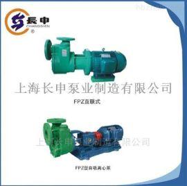 FPZ增强聚丙烯自吸泵耐腐蚀化工泵