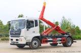 國六東風天錦套臂垃圾車