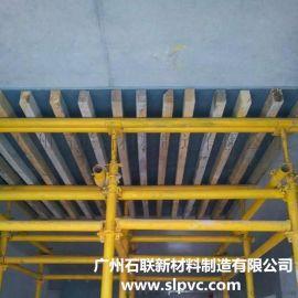 石联PVC建筑模板 规格齐全抗摔易脱模全国供应