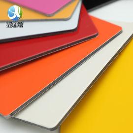 单色室内外墙干挂铝塑板 铝塑复合板 室内外幕墙装饰
