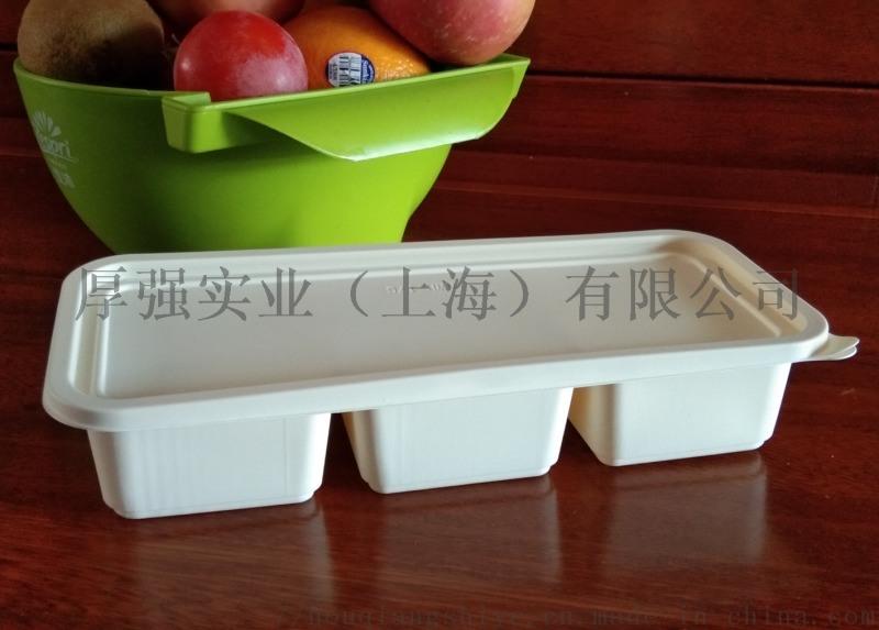 三格澱粉環保便當盒,500ml打包盒