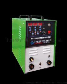 锐巨JH-3000A型精密板材自动工装高精密冷焊机