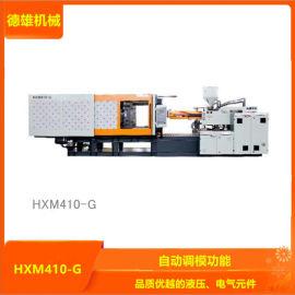 工业物料箱注塑机 分类胶箱 物流塑料箱注射成型机