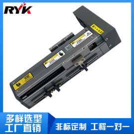 RYK单轴机械手 一字十字滑台 滑台模组厂家
