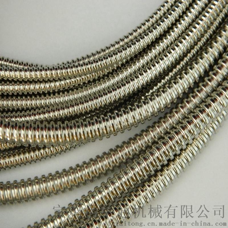 304加厚雙扣金屬軟管 穿線鎧裝波紋管