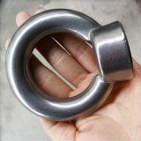 人孔手輪 人孔配件 過濾器配件,吊環手輪 千斤螺絲