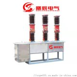 包头35KV真空断路器ZW7-40.5/1250A 35KV断路器优质供货