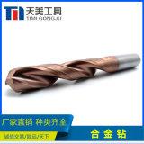 天美直供 合金钻 数控刀具 可非标定制