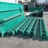 高速電纜橋架玻璃鋼穿線架電纜槽規格