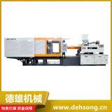 海雄注塑機 HXS/h530噸 混雙色注塑成型設備