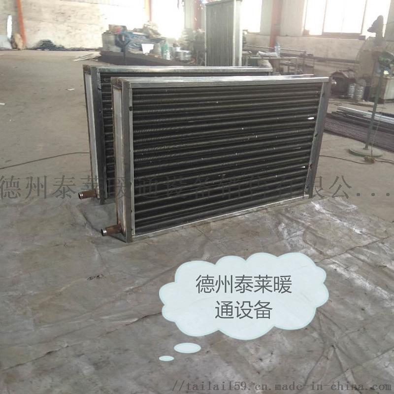 SRL17*7空气加热器,烘干散热器
