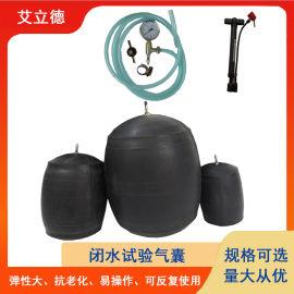 高层管道闭水试验用橡胶闭水堵 管道闭水气囊