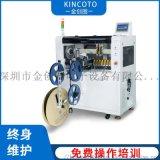 卷帶燒錄機KA82D-1800 編帶IC燒錄設備