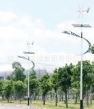 廠家直銷8米10米一體化LED太陽能路燈 風光互補