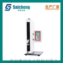 薄膜复合材料拉力试验机 拉伸性能测试仪