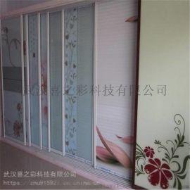 武汉瓷砖uv打印机印花机 玻璃背景墙艺术品印刷机