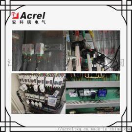 安徽环保电量监控设备**