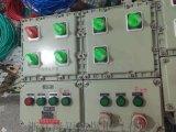 防爆動力檢修箱BXX51-4/63K100A