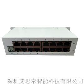 深圳艾思泰智能监控箱防雷模块
