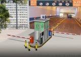 上海停车场管理系统安装
